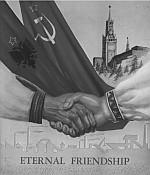 Вечная дружба албанского и советского народов.