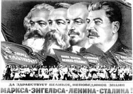Да здравствует великое, непобедимое знамя Маркса-Энгельса-Ленина-Сталина!
