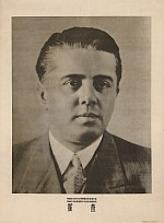 http://www.enverhoxha.ru/Posters_depicting_Enver_Hoxha/enver_hoxha_poster_1951_china.jpg