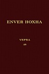 Энвер Ходжа. Собрание сочинений на албанском языке. Том 48.