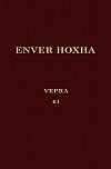 Энвер Ходжа. Собрание сочинений на албанском языке. Том 61.
