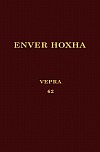 Энвер Ходжа. Собрание сочинений на албанском языке. Том 62.