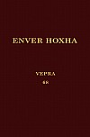 Энвер Ходжа. Собрание сочинений на албанском языке. Том 68.