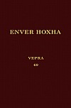Энвер Ходжа. Собрание сочинений на албанском языке. Том 69.